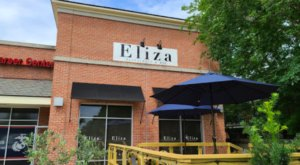 Some Of The Best Crab Cakes In Louisiana Are Found At Eliza In Louisiana
