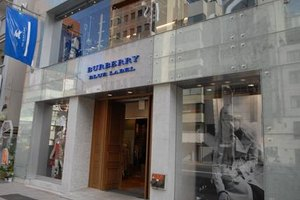 How to Spot a Fake Burberry Blue Label