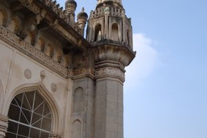 List of Junior Colleges in Hyderabad, India