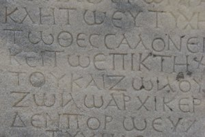 How to Write & Translate Greek Phrases