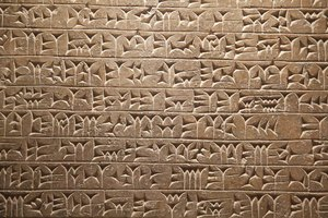 How to Read a Sumerian Text