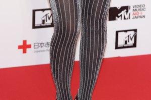 How to Look Slim in Leggings