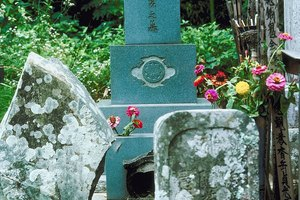 Death and Burial Traditions of Japan