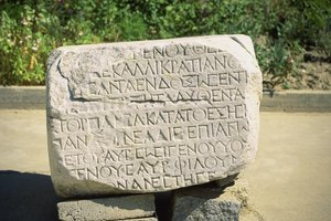 What Are the Differences Between the Ancient Greek & the Modern Greek Languages?