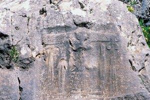 Hittite Religious Belief