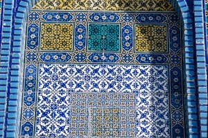 Facts on Islamic Mosaics