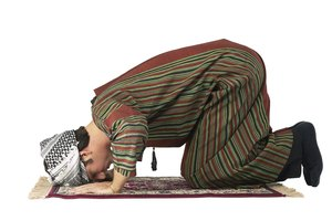 How to Pray on a Muslim Mat