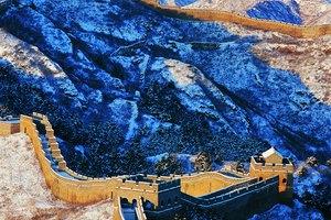 Economics of the Qin Dynasty