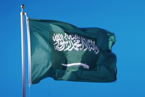 The Meaning of Islamic Flags