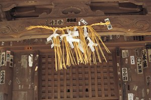 Business & Religious Etiquette in Japan