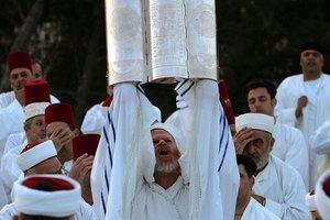 Samaritans vs. Jewish Beliefs