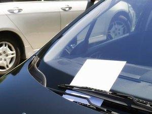 How Do I Transfer Auto Insurance to a New Car?