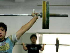 What Is a CrossFit Total Workout?