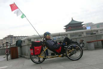 Recumbent Bicycle Safety