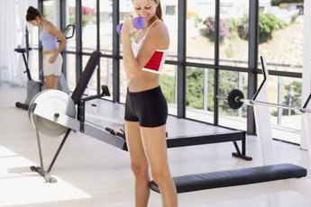 Weights before cardio or cardio before weights depends on your personal fitness goals.