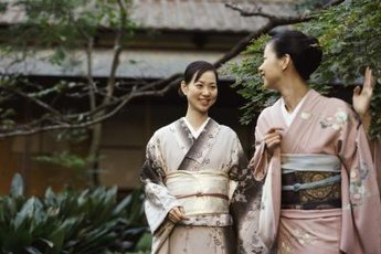 Japanese language teachers may teach in different classrooms or in total language immersion.