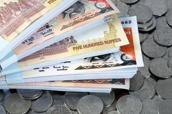 Forex traders profit from the changes in relative values between different currencies.
