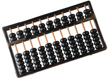Asian schools still teach the abacus.
