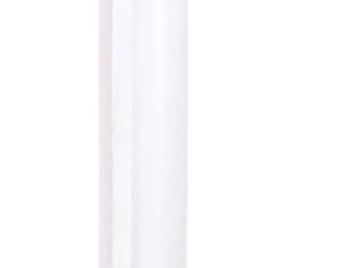A periscope has a tubular design.
