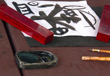 How to Make Chinese Scrolls