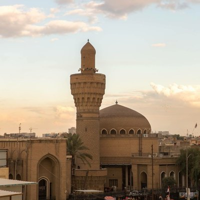 Al Khulafa mosque, Baghdad Iraq. Built during the Abbasid era