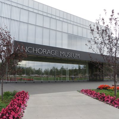 The front entrance of the Anchorage Museum at Rasmuson Center in downtown Anchorage, Alaska.