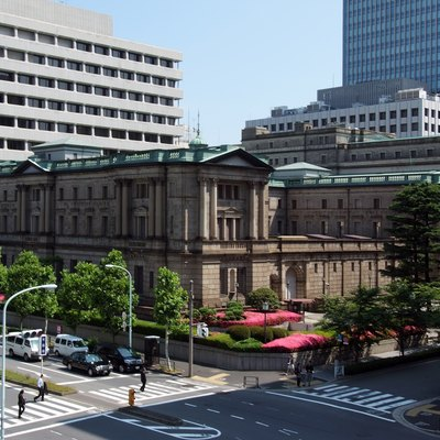Bank of Japan, Chuo-ku Tokyo Japan, designed by Kingo Tatsuno in 1896.