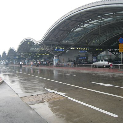 Entrance of Beijing Capital International Airport Terminal 2