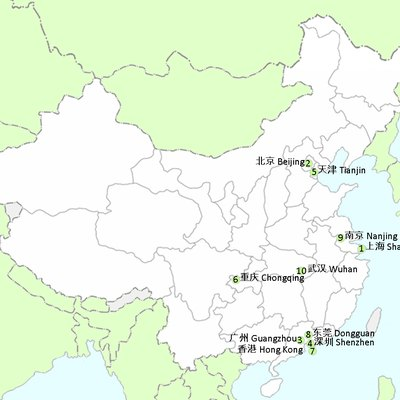 File:China_blank_map-2.png