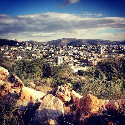 Salfit City West Bank Palistine