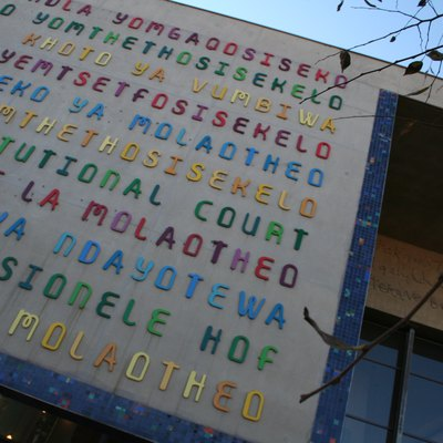 The entrance of the Constitutional Court of South Africa at Constitution Hill, Braamfontein, Johannesburg.