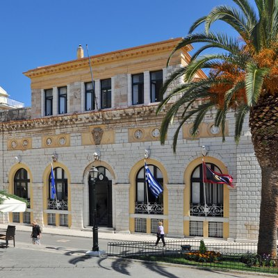 Corfu Town (Corfu, Greece): Town Hall