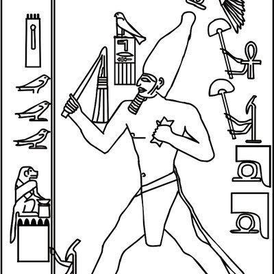 King Djoser running for the Hebsed celebration (relief from the underground galleries)