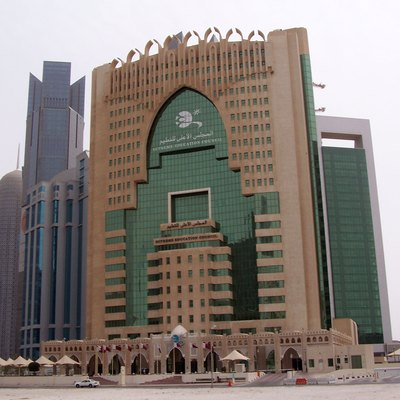 Supreme Education Council building in Doha, Qatar