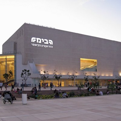 Habima Theatre building in Tel Aviv.