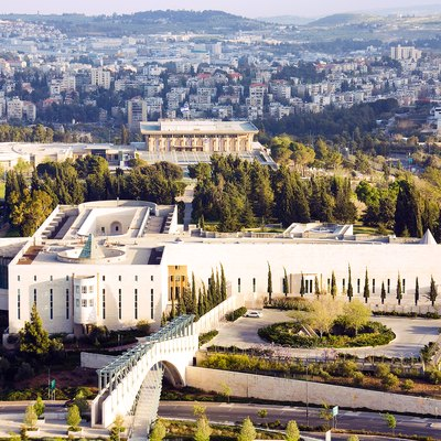 Supreme Court Of Israel, Givat Ram, Jerusalem