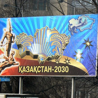 A billboard commonly seen around Almaty promoting the president's economic plan.