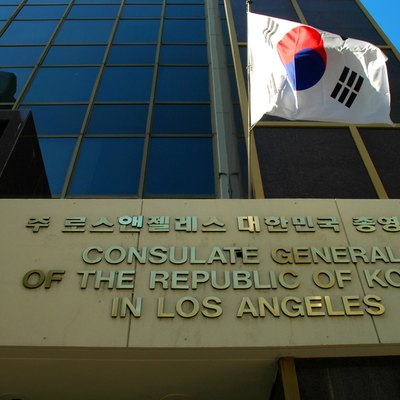 Consulate-General Of South Korea In Los Angeles At 680 Wilshire Place