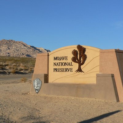 Park sign for Mojave National Preserve — on Kelbaker Road just north of Interstate 40, southern California