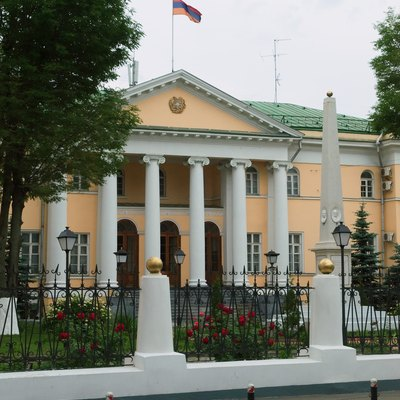 Embassy Of Armenia In Moscow