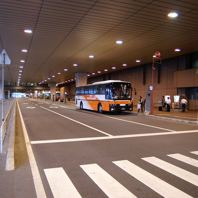 Narita International Airport - Terminal 2 passenger drop-off