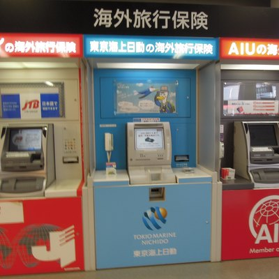 Travel insurance vending machines in Japan