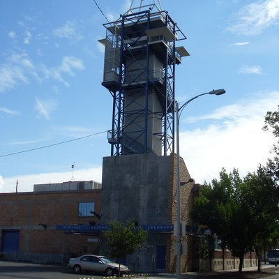 Sterling T. Smith Educational Tower and the Museum of Western Colorado
