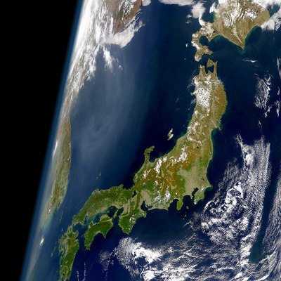 View of Japan take from a satellite (1999)