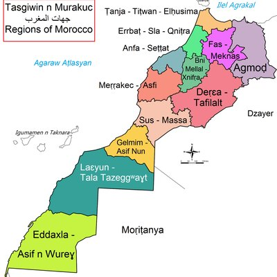 The administrative regions of Morocco (an African country). The names of the administrative regions are written in the Berber language. Tasgiwin tideblanin n Murakuc (ict tmurt Tafiqant). Izewlan n tesgiwin tideblanin ttwarin s tutlayt Tamaziɣt.