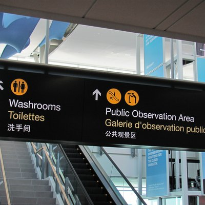 Example of trilingual sign (English - French - Chinese) at Vancouver International Airport, domestic terminal
