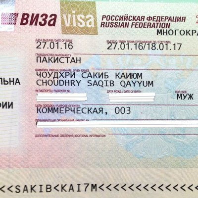 Russia Visa valid for one year