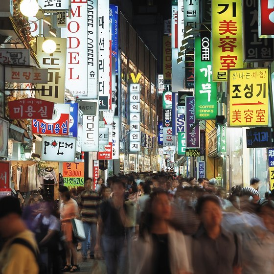 The city of Seoul is more than 600 years old.