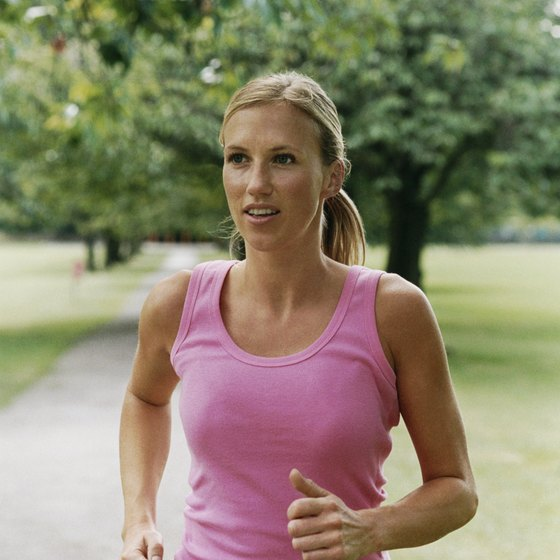 Transitioning from walking to jogging can increase your overall fitness level.