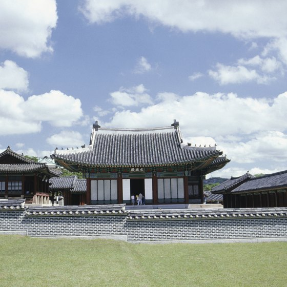 Changdeokgung Palace is a major attraction in Seoul.